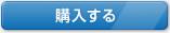 ViewletBuilder8 バージョンアップ版7から8)を購入する