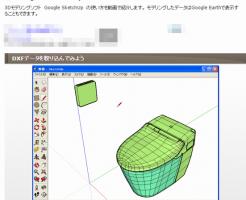 CADソフトの動画事例