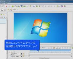 画面キャプチャソフト