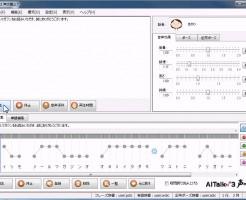 声の職人 合成音声ソフトのご紹介